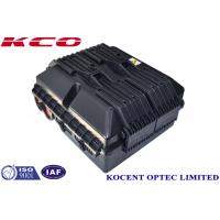 Buy cheap 55 DB Return Loss Fiber Optic Terminal Box / Network Termination Box ABS And PC Material from wholesalers