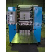 Buy cheap Towel Folder machine/Paper towel machine/ Hand towel machine from wholesalers