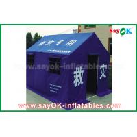 Buy cheap Emergency Disaster Relief Tent Refugee Tent For Government 300x400x270cm product