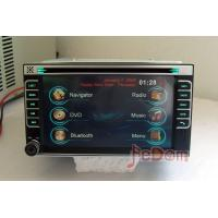 Buy cheap Car DVD GPS Navigation Audio Radio for Universal Double DIN Navigation Model(C6209n from wholesalers