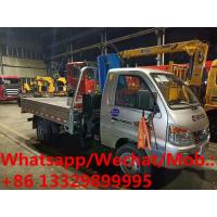 Buy cheap Customized BEIQI HEIBAO gasoline engine 2tons knuckle crane boom mounted on truck for sale, folded truck with crane from wholesalers
