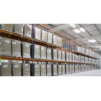 Buy cheap Warehouse Pallets Racking Racks from wholesalers