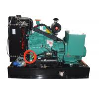 Buy cheap 40 below zero diesel power generator 50kva remote control Cummins engine from wholesalers