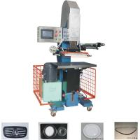 Buy cheap leather logo embossed hot stamping machine from wholesalers
