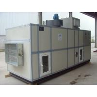 Buy cheap Automatic Electric Regeneration Industrial Desiccant Air Dryer with Cooling System from wholesalers