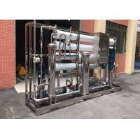 Buy cheap SUS Filtration RO Water Purifier Machine / Pure Drinking Water Treatment System product