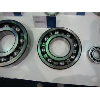 Buy cheap Bearing E2.6202-2Z/C3 available for shaft diameters ranging from 3 to 1500 mm from wholesalers