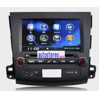 Buy cheap Japanese Car Stereo Car DVD Player , GPS Stereo Radio Navigation System from wholesalers