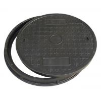 Buy cheap SMC manhole cover from wholesalers