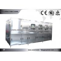 Buy cheap High Speed 5 Gallon Water Filling Machine Plastic Bottle JuiceFilling Line from wholesalers