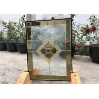 Buy cheap Clear Decorative Glass Panels For Building , Decorative Glass Windows from wholesalers