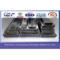 Buy cheap 20mm Thin Wall Rectangular Q195 Steel Hollow Section 6 Inch SCH 80 , SCH 160 For Structure from wholesalers