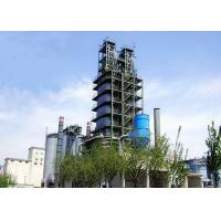 Buy cheap China Top Quality Cement Vertical Shaft Lime Rotary Kiln Machine Price from wholesalers
