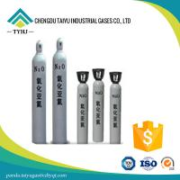 Buy cheap Nitrous Oxide N2O Mixture Gases , Calibration gases from wholesalers