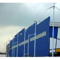 Buy cheap Horizontal-Axis Small Windmill Generator 2kw Rated Output (FD-2kw) from wholesalers