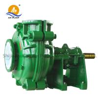 Buy cheap Belt and pulley driven 32 mining centrifugal slurry pump from wholesalers