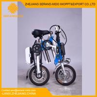 "Buy cheap 2015 powerful excellent foldable 12"" small electric bicycle E bike with aluminum electric bike from wholesalers"