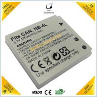 Buy cheap Rechargeable Digital Camera Battery NB-4L for Canon from wholesalers