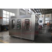 Buy cheap Fast Jeera Automatic Bottling Plant / Soda Bottle Filling Machine For Big Capacity from wholesalers