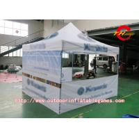 Buy cheap Outdoor Aluminum Inflatable Event Tent Square Steel Tube Folding from wholesalers