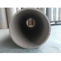 Buy cheap Industrial Big Paper Core Tube Inner Size 200 Mm - 540 Mm Brown Color from wholesalers