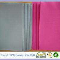 Buy cheap 45gsm 1m X 1m width pp spunbond nonwoven fabric table clothes from wholesalers