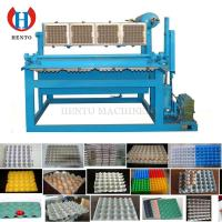 Buy cheap Paper Pulp Egg Tray Machine, Egg Tray Making Machine, Small Egg Tray Production Line Mobile/Whatsapp: 0086-18137338815 from wholesalers