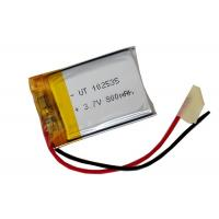 Buy cheap Rapid Charge 102535 3.7V Lipo Battery Pack 800mAh Maintenance Free For GPS from wholesalers