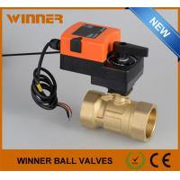 Buy cheap Standard BSP Threaded Reducing Port Electric Operated Valve Electric Actuator Valve from wholesalers