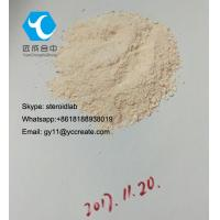 Buy cheap Anesthetic Anodyne Dimethocaine hydrochloride / Dimethocaine Local Anesthetic for Pain Killer from wholesalers