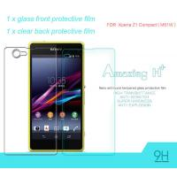 Buy cheap Xperia Z1 Compact Z1mini D5503 M51W Sony Cell phone Glass Screen Protector from wholesalers