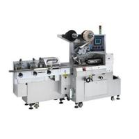Buy cheap Flow Type Candy Packaging Machine from wholesalers