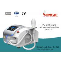 Buy cheap Portable IPL SHR body slimming machine , Facail Laser Hair Depilation from wholesalers
