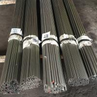 Buy cheap Polishing Surface Bright Steel Round Bar SS630 Cold Rolling For Pumps Steam from wholesalers