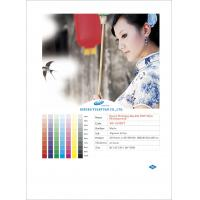 Front Printing Backlit Film Waterproof (WP-180PET)