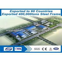 Buy cheap 40x60 Metal Fabrication Prefabricated Steel Structures By S355JR Surpassingly Cut from wholesalers