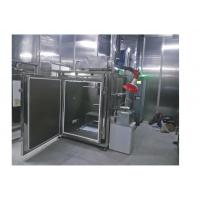 Buy cheap Air purifier and material test system, Air purifier material test system factory, Air purifier material test machine from wholesalers
