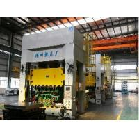 Buy cheap Single-Action Hydraulic Press Machine (HJY27) from wholesalers