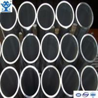 Buy cheap China most competitive aluminum pipe prices with stable quality from wholesalers