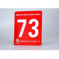 Buy cheap ABS Rotary Engravable Plastic Sign Board Tamper Proof With Size 24X 48 from wholesalers