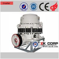 Buy cheap Low Price Cone Crusher / Cone Crushers / Small Stone Crusher for Sale from wholesalers