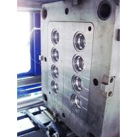 Buy cheap Liquid Silicone Rubber ( LSR) nipple mould from wholesalers