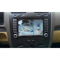 Buy cheap 360 Degree Seamless  Bird View Car Backup Camera Systems , AVM Parking Guidance System For KIA SporTage product