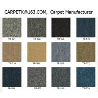 Buy cheap China carpet tile manufacturer, China commercial carpet tile, China modular carpet squares, China office carpet, Carpet from wholesalers