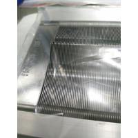 Buy cheap Flexible Weaving Machine Spare Parts High Strength For AIRJET And RAPIER from wholesalers