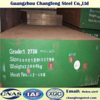 Buy cheap Structural Pre - Hardened Plastic Mold Steel / 1.2738 718 P20+Ni Die Steel Plate from wholesalers