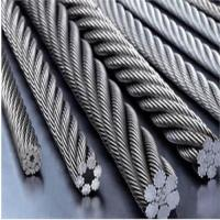 Buy cheap high quality galvanized/ungalvanized steel wire rope 6*19+FC 6*19+IWR from wholesalers