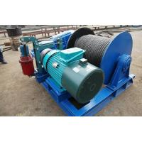 Buy cheap Wire Rope Industrial Electric Winch For Lifting Heavy Duty / Light Duty Available from wholesalers