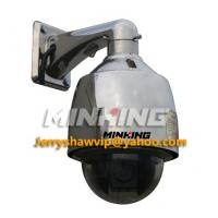 Buy cheap MG-FD300M22 Explosion Proof PTZ Camera 22X 650TVL WDR IP68 Ex-Proof Speed Dome not ATEX from wholesalers