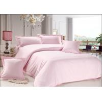 Buy cheap Heat Resistance Dyeing Pink Dorm Bedding Sets 250TC 3CM Cotton & Polyester from wholesalers